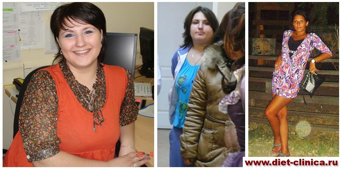 похудевшие фото до и после