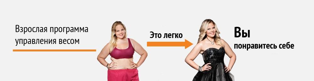 диетолог ковальков о кашах видео