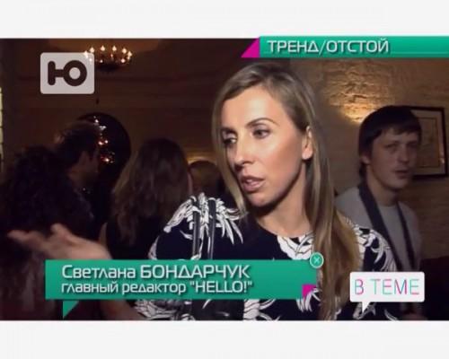 В теме. Выпуск 23.1.2015