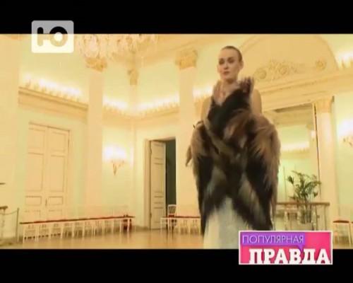 Топ-модель по-русски (27.12.2014)